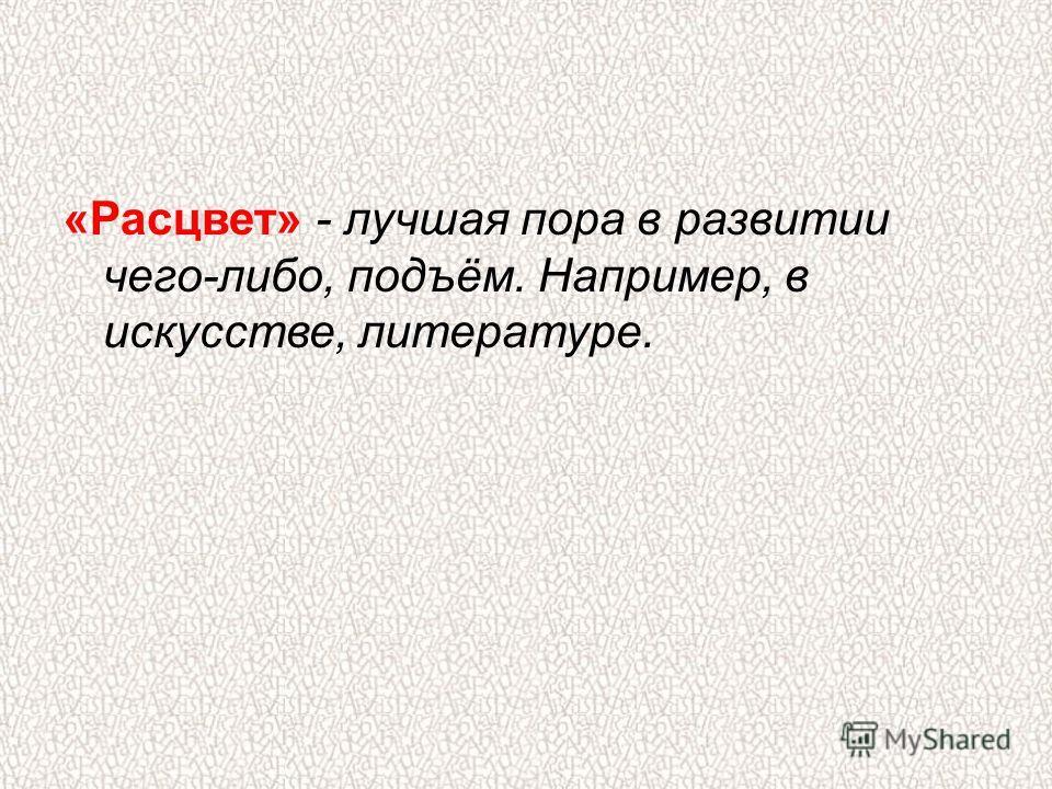 Соборы Святой Софии в Киеве и Новгороде Киево-Печерск ий монастырь