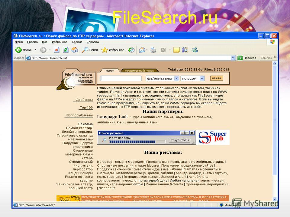 FileSearch.ru