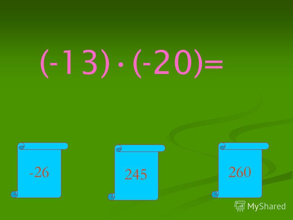 -26 245 260 (-13)(-20)=