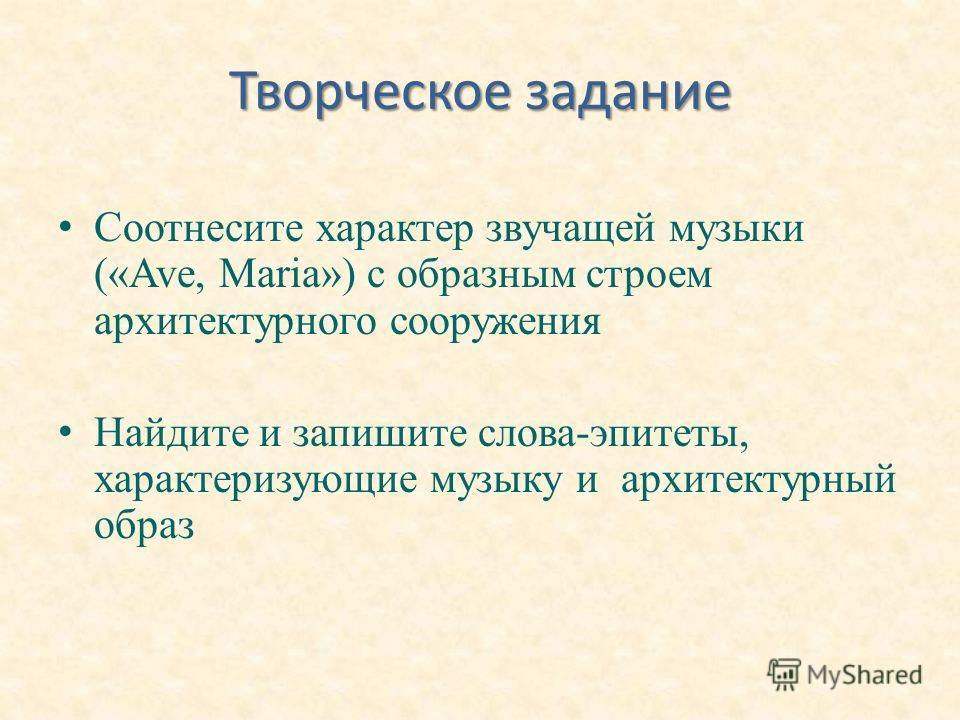 аве мария слова на русском: