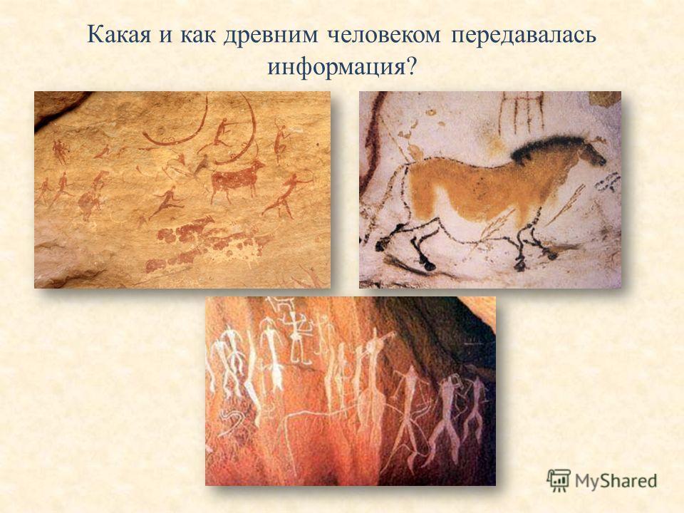 Искусство вокруг нас урок искусства в