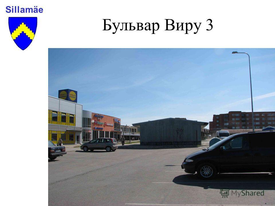Бульвар Виру 3 Sillamäe