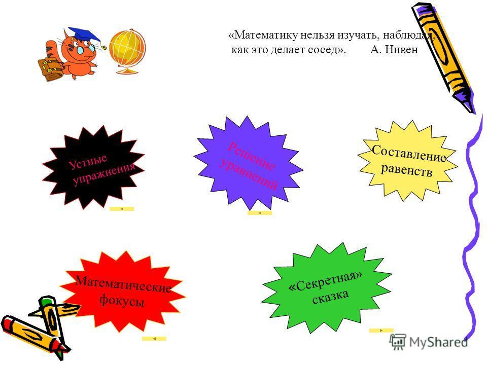 Готовые Домашнее Задания по Английскому языку 5 Класс Биболетова