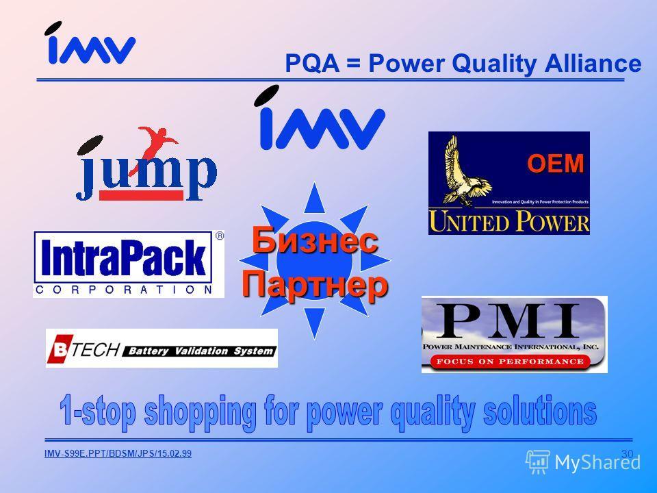 30 IMV-S99E.PPT/BDSM/JPS/15.02.99 OEM PQA = Power Quality Alliance БизнесПартнер