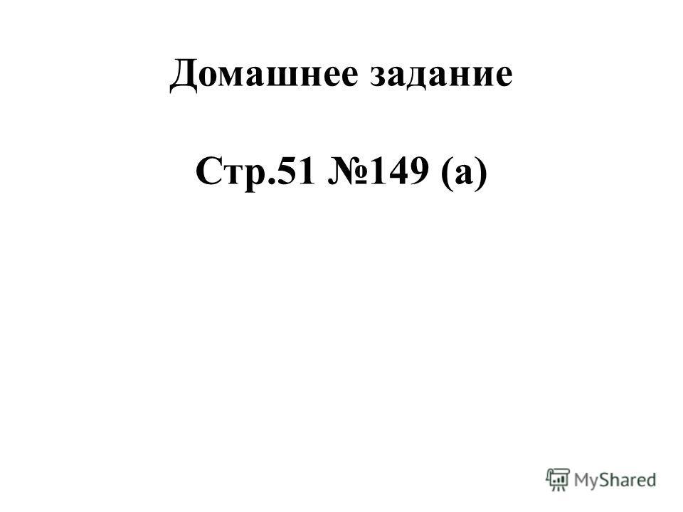 Уран Плутон Нептун
