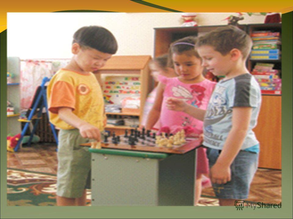 знакомства детей с шахматной доской
