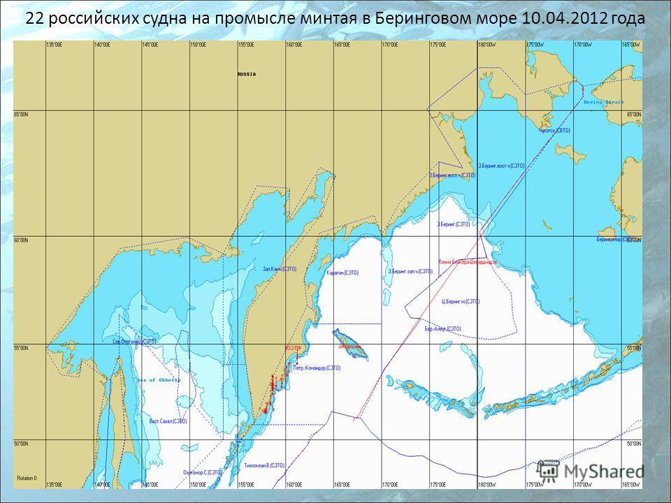 22 российских судна на промысле минтая в Беринговом море 10.04.2012 года