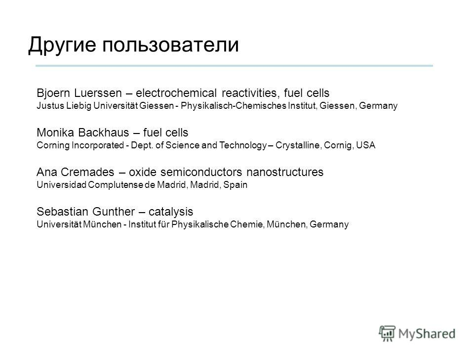Bjoern Luerssen – electrochemical reactivities, fuel cells Justus Liebig Universität Giessen - Physikalisch-Chemisches Institut, Giessen, Germany Monika Backhaus – fuel cells Corning Incorporated - Dept. of Science and Technology – Crystalline, Corni