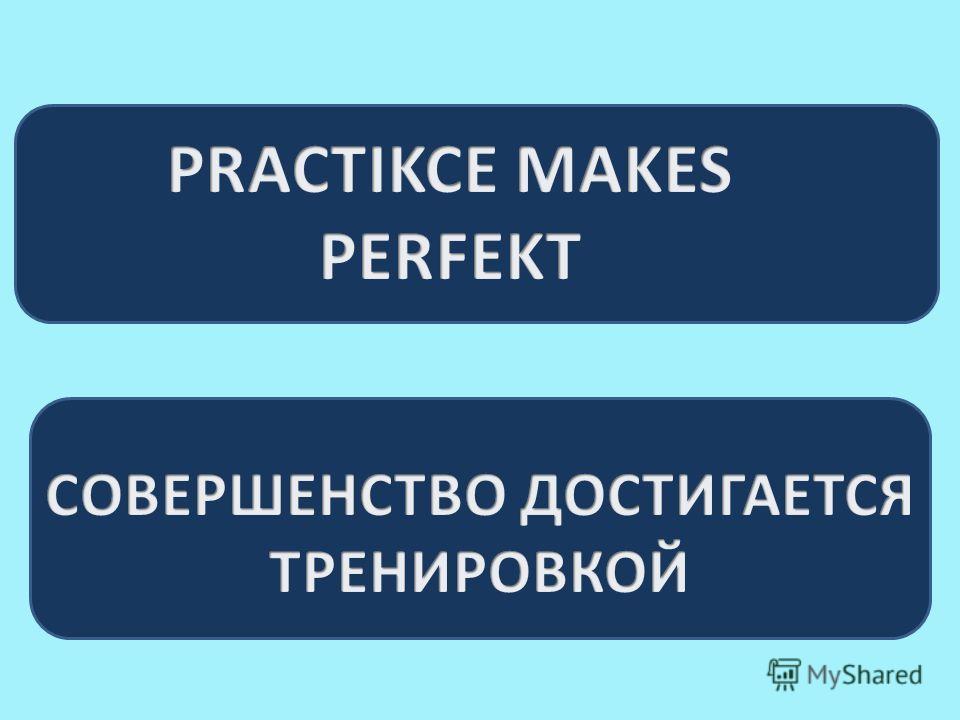 Трудовые процессы Движение Состояние природы Процессы речи и мысли Состояние человека Проявление цвета