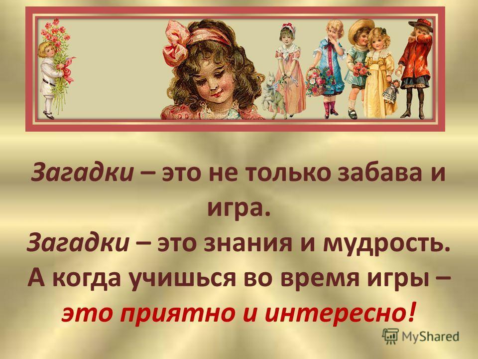 ТРЁХДОЛЬНЫЙ