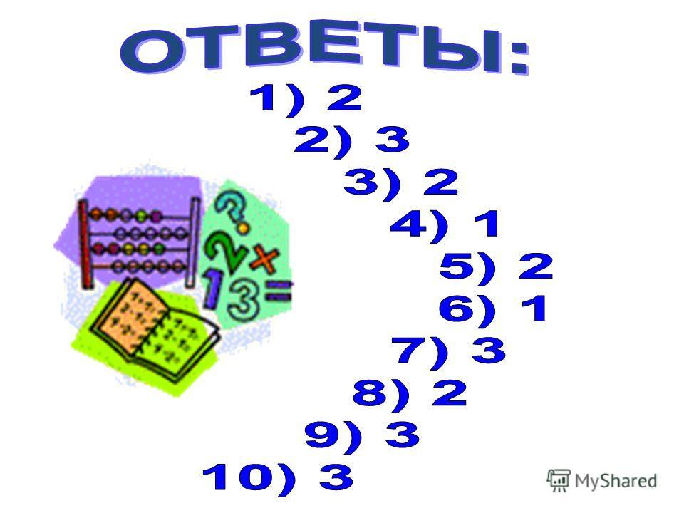 2) y=3/x + 6x 3/x²+3/ x-3/x²+6/ x-3/x²+ 3/ x 4) y=x³+4x 100 3x²+400x 99 3x 3 +4x 99 x 3 +4x 99 5) y=7tgx+sinx 1/cos 2 x+cosx7/cos 2 x+cosx7/cos 2 x-cosx 6) y=x*sinx Sinx/(2 x)+ x cos x 2sin xcosx 7) y=x/(x 2 +1) 1-x 2 x 2 +1(1-x 2 )/(x 2 +1) 2 10) y=