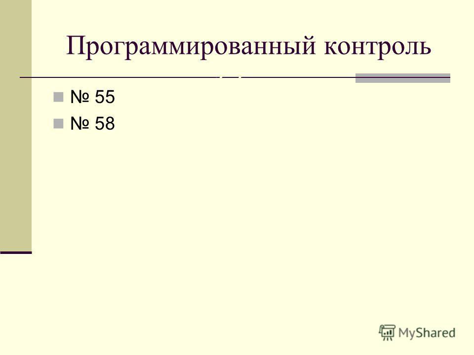 Логарифмическая спираль Уравнение спирали: r-расстояние от произвольной точки М на спирали до выбранной точки О,a-угол между лучом ОМ и выбранным лучом Ох, d и k-постоянные. Решая его, получим: Раковины морских животных растут в одном направлении.И т