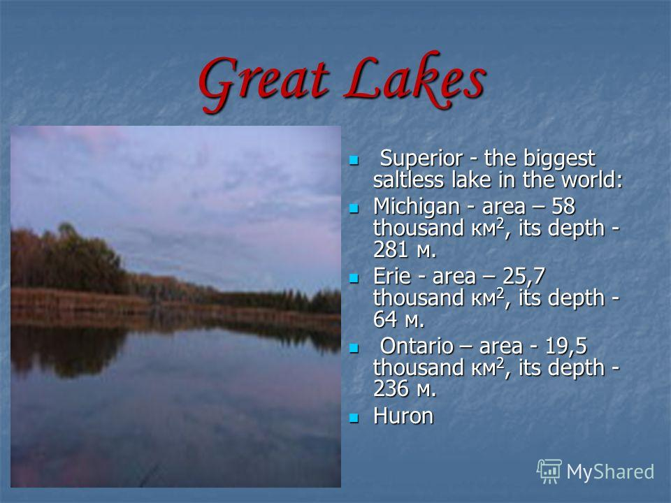 Great Lakes Superior - the biggest saltless lake in the world: Superior - the biggest saltless lake in the world: Michigan - area – 58 thousand км 2, its depth - 281 м. Michigan - area – 58 thousand км 2, its depth - 281 м. Erie - area – 25,7 thousan