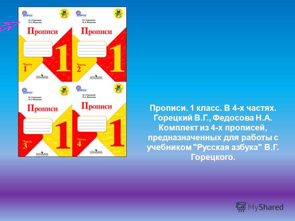 Решебник по Обж 5 Класса Поляков