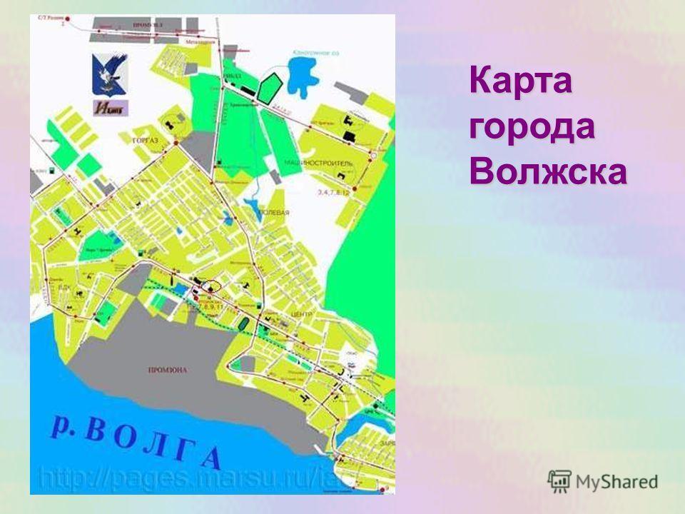 Карта города Волжска