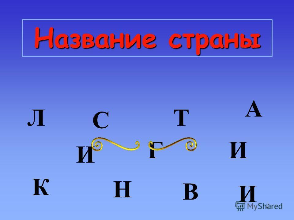 Внеклассная работа по русскому языку открытое мероприятие