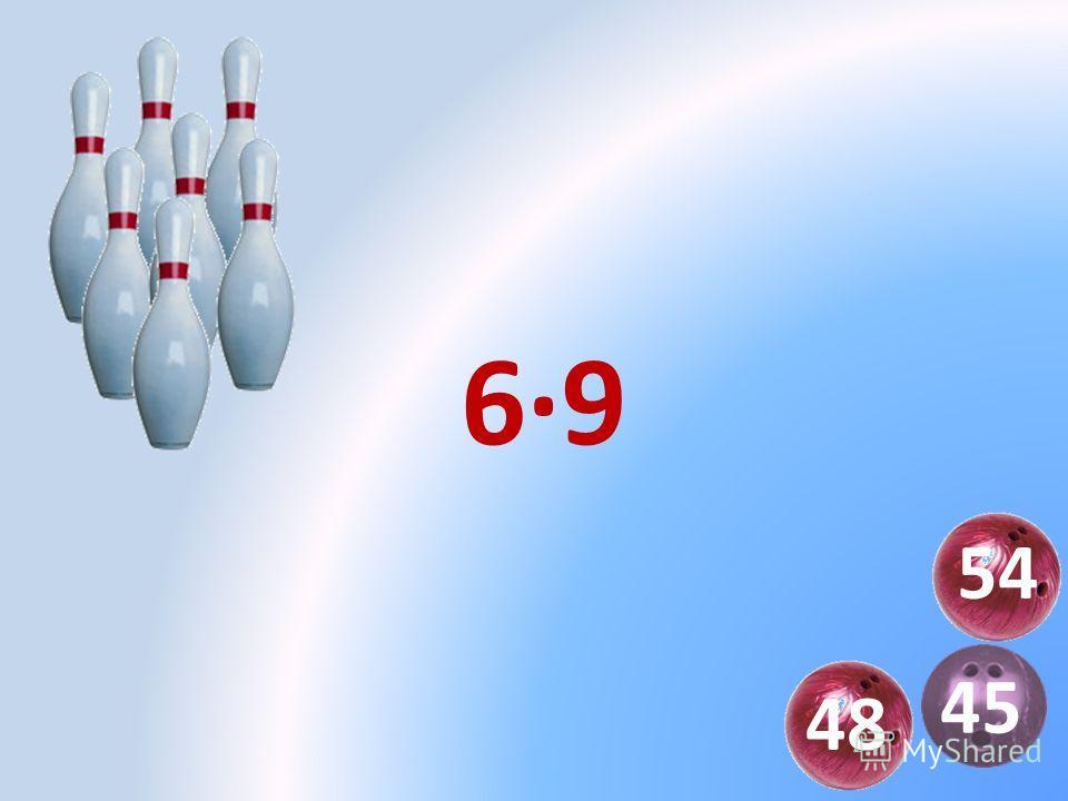 6·5 33 30 31