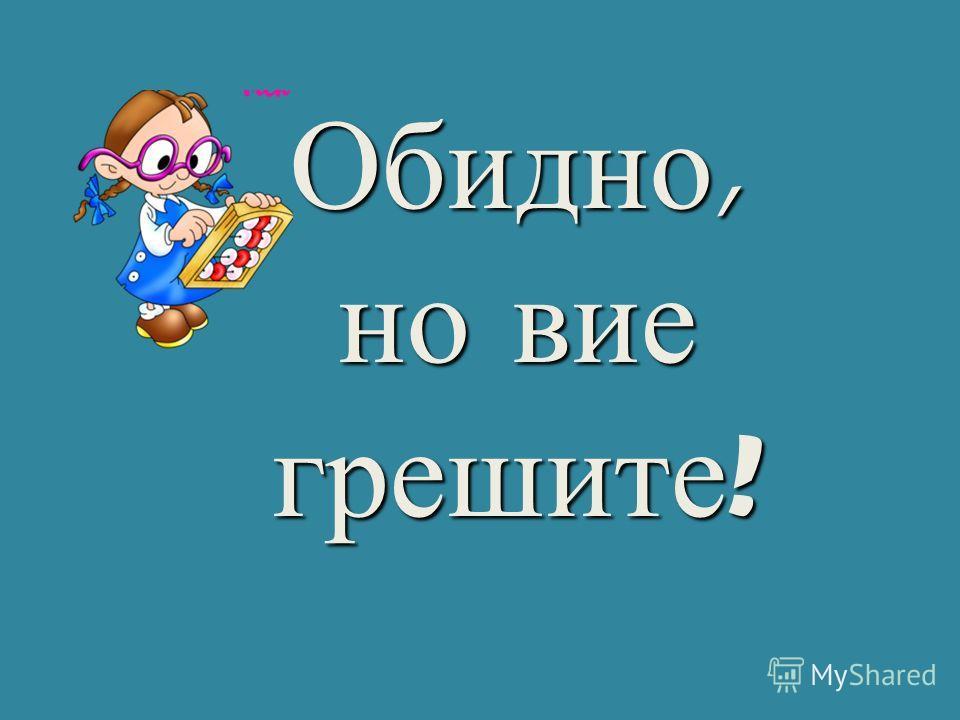 Адаптира : Ирина Паева