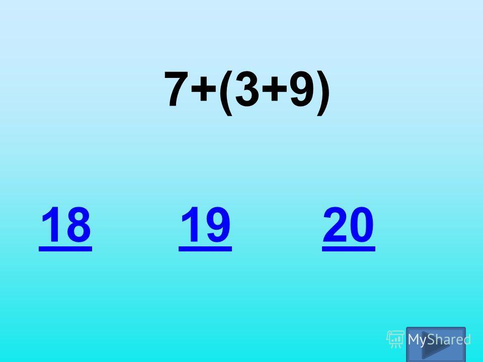 7+(3+9) 18192020