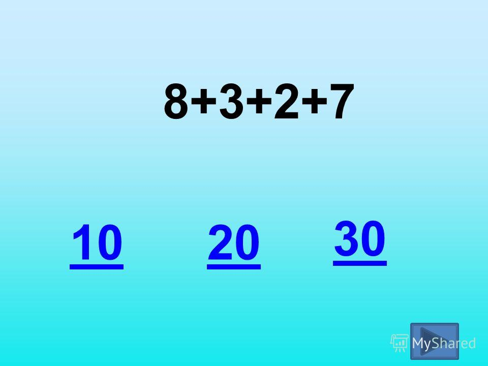 8+3+2+7 102020 3030
