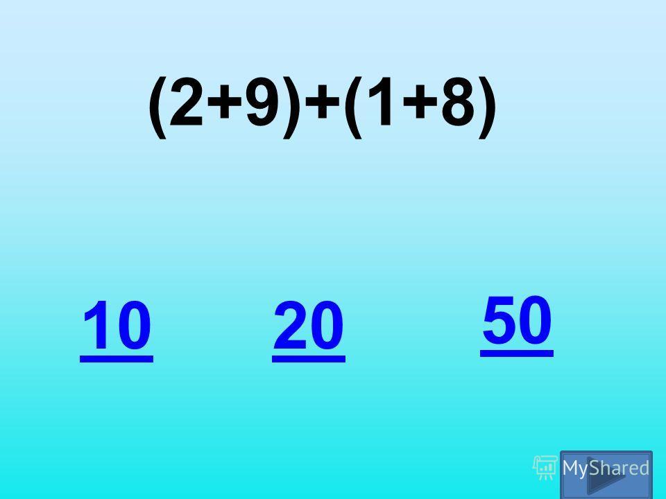 (2+9)+(1+8) 102020 50