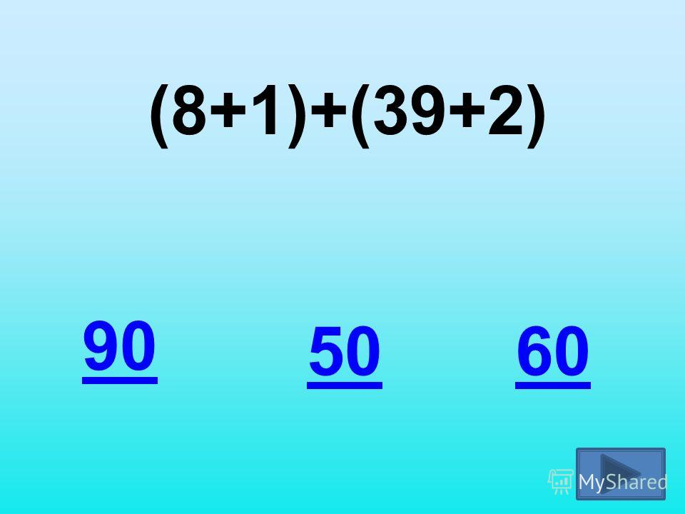(8+1)+(39+2) 90 50506060