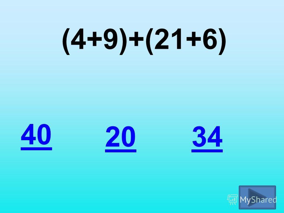 (4+9)+(21+6) 40 2034
