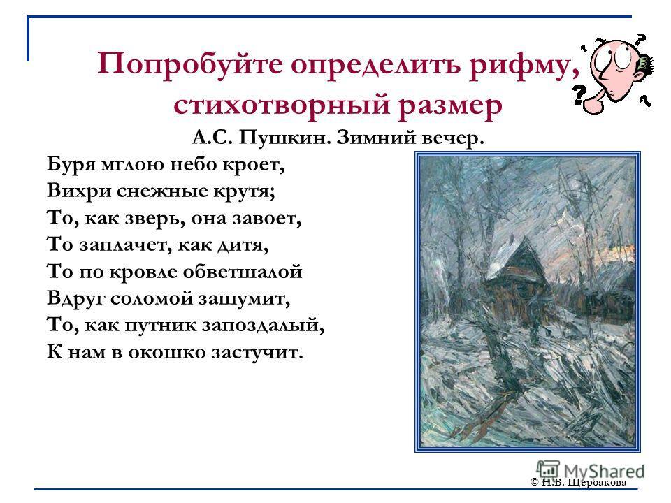 буря мглою небо кроет пушкин картинки