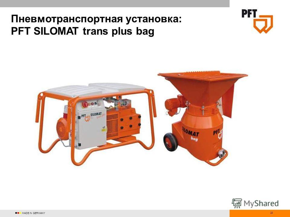 23 Пневмотранспортная установка: PFT SILOMAT trans plus bag MADE IN GERMANY