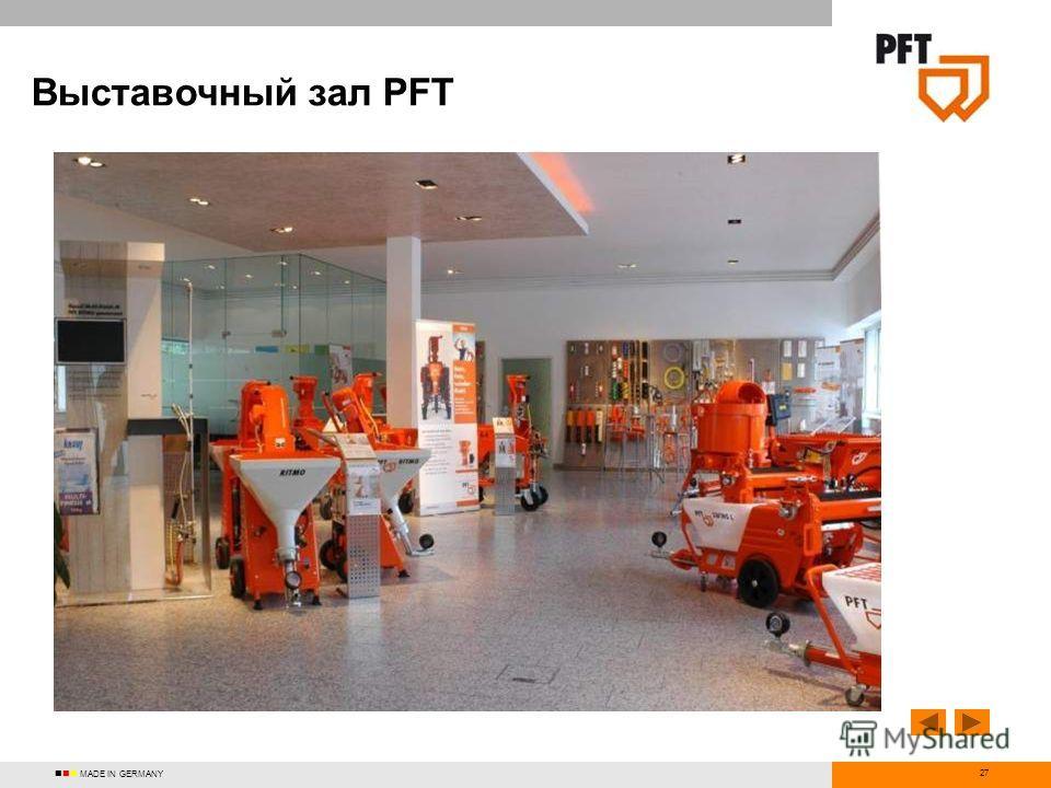 27 MADE IN GERMANY Выставочный зал PFT