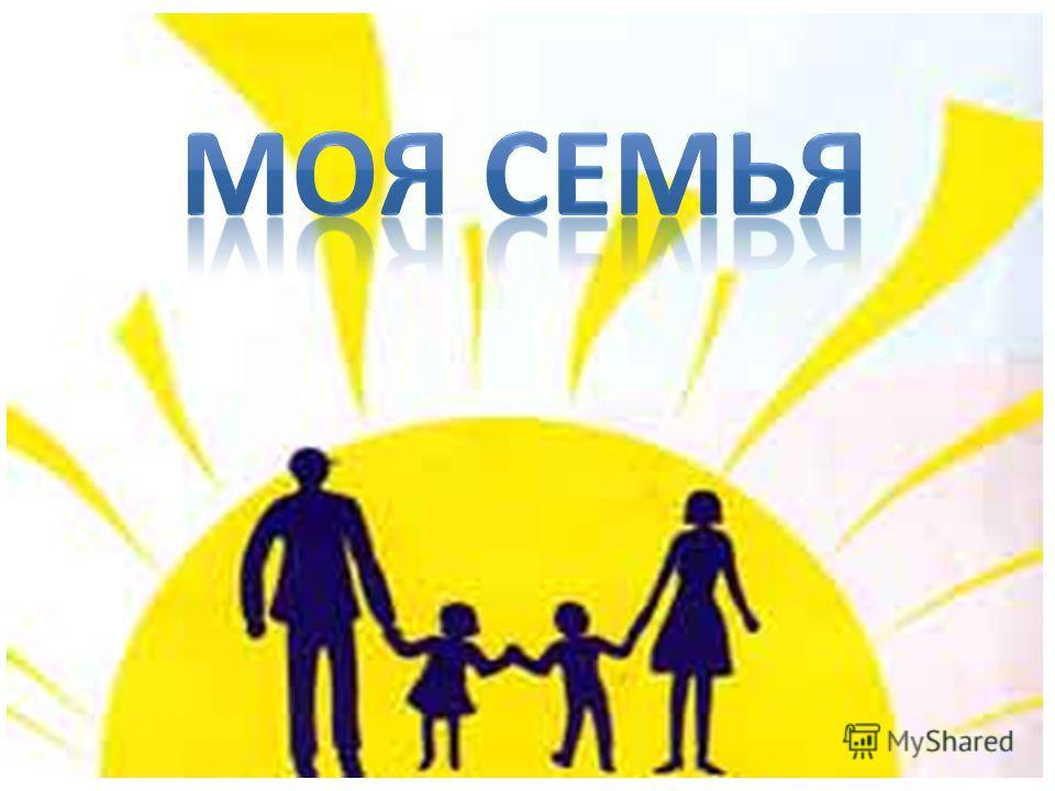 Федоренко Ольга Ивановна приехала в село Фадеевка в 1974 году по распределению Спасского педагогического училища, на должность учителя начальных классов. И вот уже 38 лет занимается воспитанием и обучением детей.