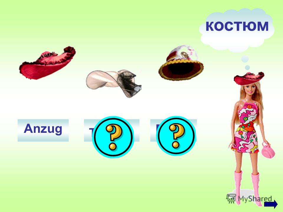 носки SockenMantel Schuhe