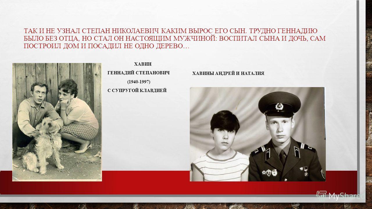 КАРТА ТВЕРСКОЙ (КАЛИНИНСКОЙ) ОБЛАСТИ В 1954 - 1956 ГОДАХ СЮДА БЫЛИ ПЕРЕНЕСЕНЫ ОСТАНКИ СОВЕТСКИХ ВОИНОВ ИЗ НАСЕЛЁННЫХ ПУНКТОВ: АЛЕШИНО, АКАТЬКИНО, АЛЕКСАНДРОВСКОЕ, БЕРЕЗУИ, БУТЫРКИ, БРЕДОВО, БОБЕЛИ, ВЫСОКОВО, ГОРКИ, ГОРОВАХА, ДОРКИ (НОВЫН И СТАРЫЕ), Д