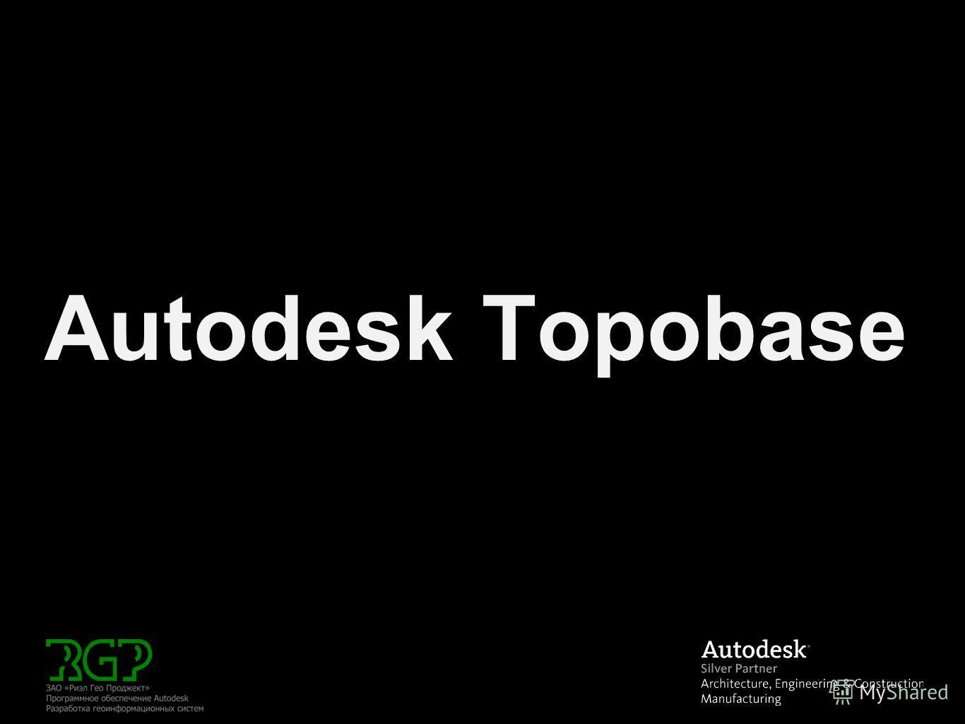 Autodesk Topobase