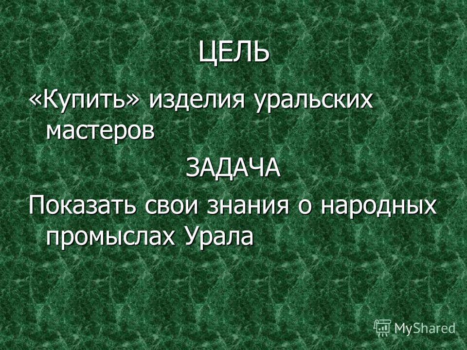 Знания Ком Скачать
