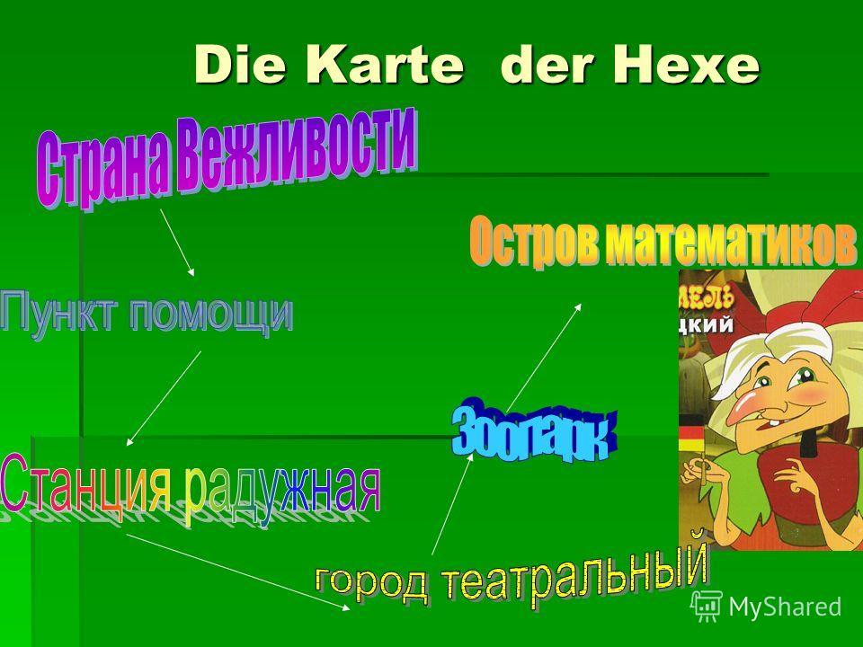 Die Karte der Heхe Die Karte der Heхe