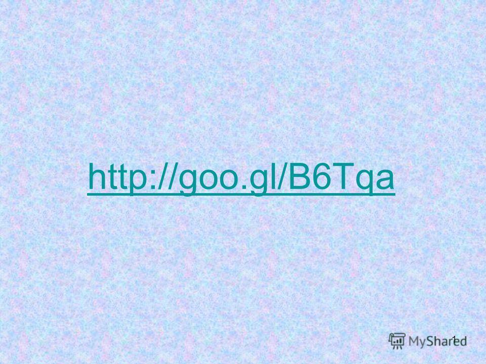 1 http://goo.gl/B6Tqa