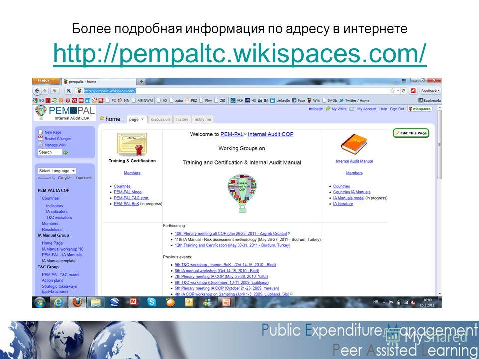 Более подробная информация по адресу в интернете http://pempaltc.wikispaces.com/ http://pempaltc.wikispaces.com/