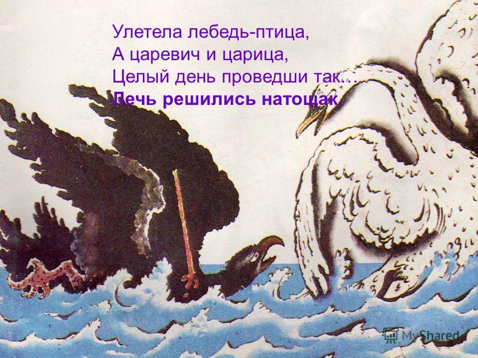 сказка море звезды