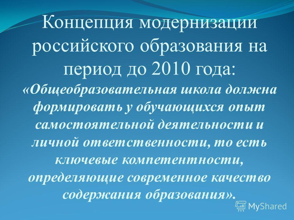 МОУ «Логиновская средняя общеобразовательная школа 21»