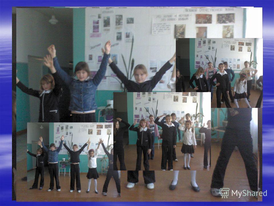 Утренняя зарядка В нашей школе по утрам В нашей школе по утрам делают зарядку, делают зарядку, Чтоб вырасти здоровыми, красивыми, весёлыми. Чтоб вырасти здоровыми, красивыми, весёлыми. Андреева Вика Андреева Вика