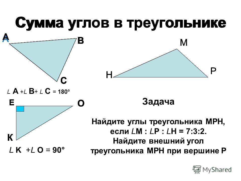 О В С А Доказать: АВ= АС Задача 6