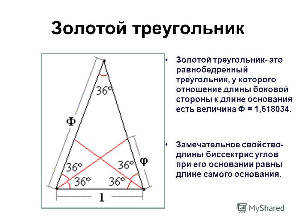Равнобедренный треугольник Задача Сумма двух сторон равнобедренного треугольника равна 26см,а его периметр равен 36см. Какими могут быть стороны этого треугольника?