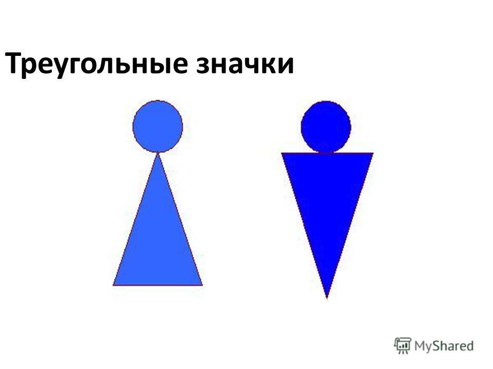 Треуголка – форменный головной убор