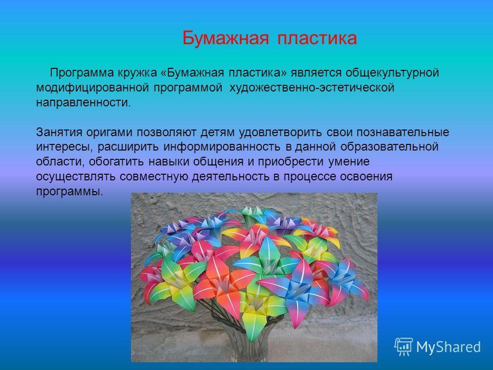 Авторская Программа По Биологии Сонин Фгос