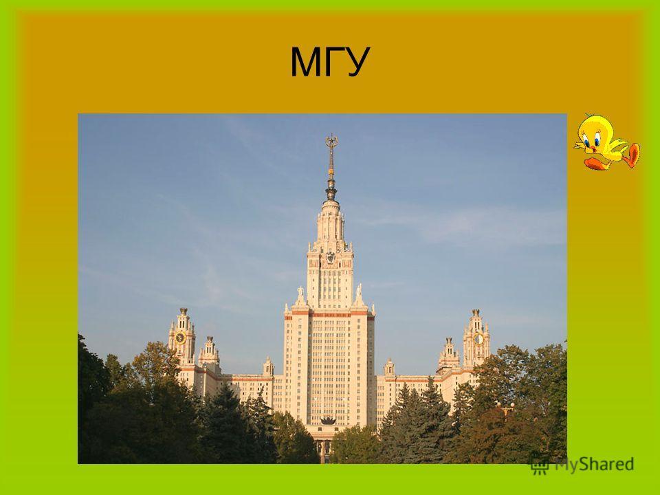 В Москве всё найдёшь, кроме отца и матери.