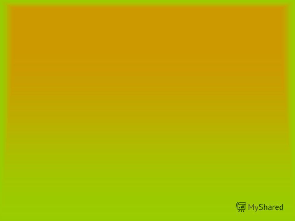 Соборная площадь. Много площадей в Москве, но всем им прабабушка – Соборная площадь в Кремле. Площадь окружают три величавых собора. Здесь же красуется Грановитая палата. Высоко над Москвой поднялась Дозорная башня. В старину, заметив опасность, воин