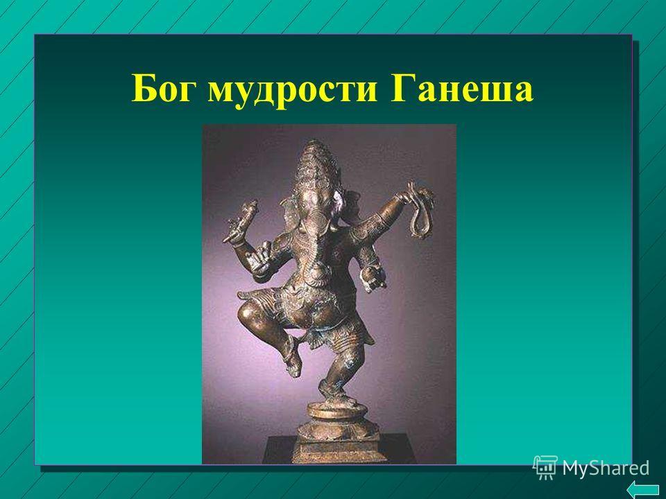 Священные животные и боги. Бог мудрости Ганеша Царь обезьян Хануман Нарасимха Курма