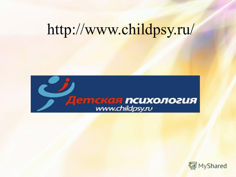 http://www.childpsy.ru/