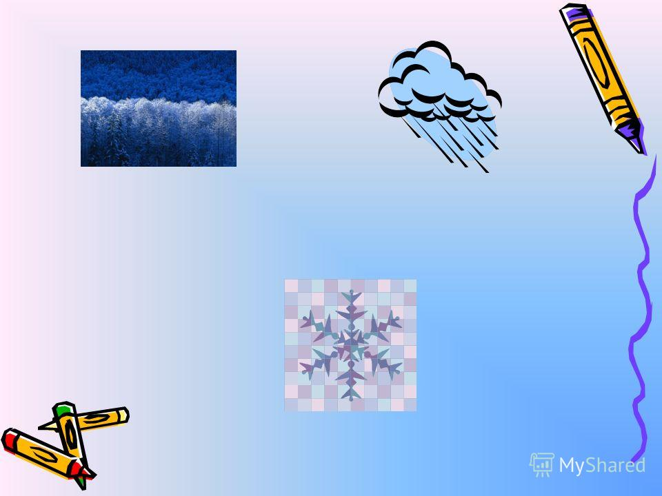 Изморозь – 1. Похожая на иней снежная 1. Похожая на иней снежная рыхлая масса, образующаяся в туманную рыхлая масса, образующаяся в туманную морозную погоду на ветвях деревьев, проводах. 2. Дымка испарений в холодную сырую погоду 3. Осадки в виде сне